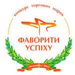 Оберіть найкращі обігрівачі року в Україні!
