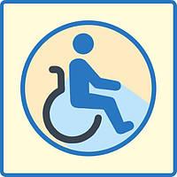 """Наклейка """"Инвалид"""", фото 1"""