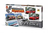 """Настольная игра """"Мемори"""" мал, Danko toys"""
