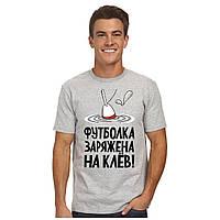 Футболка Рыбалка_01