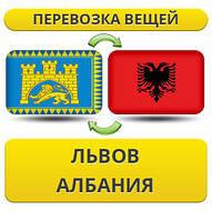 Перевозка Личных Вещей из Львова в Албанию