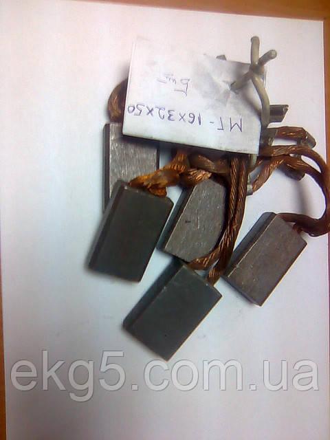 Меднографитовые щетки(графитовые щетки, щетки) 16х32х50
