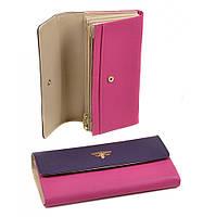Женский кошелек цветной FiJi Bretton