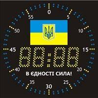 Светодиодные часы (дата, время, температура) нац. символикой