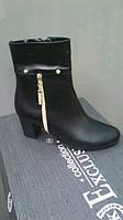 Женские демисезонные ботинки, размеры 37, 38 (арт. 101)