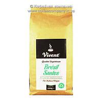 Кофе моносорт в зернах Vivent Brezil Santos 1кг