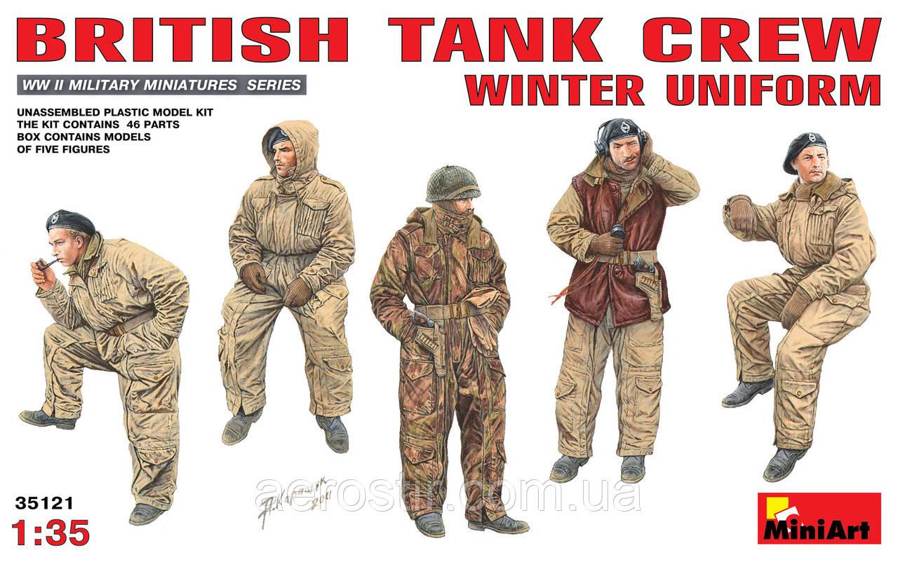 BRITISH TANK CREW    1\35   MiniART 35121