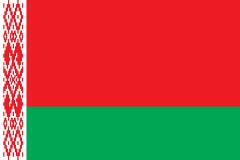 Доставка посылок в Беларусь