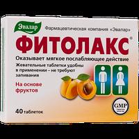 Фитолакс, таб. №40 по 0.5 г блистер