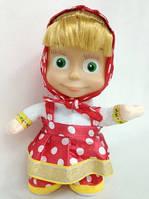 Кукла Маша Повторюшка 21см