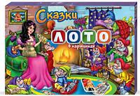 """Настольная игра """"Лото детское"""", Danko toys"""