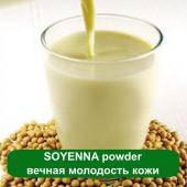 SOYENNA powder – вечная молодость кожи, 5 грамм