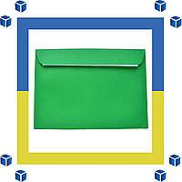 Конверты С5 (162х229) скл, зелёный (0+0)