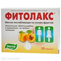 Фитолакс, таб. №20 по 0.5 г блистер