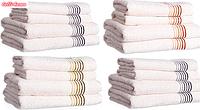 Полотенце банное 50х90 Diandra line