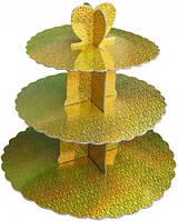 Трехъярусный стенд подставка для капкейков Голограмма, золото  EM0304 (Empire Эмпаир Емпаєр) 