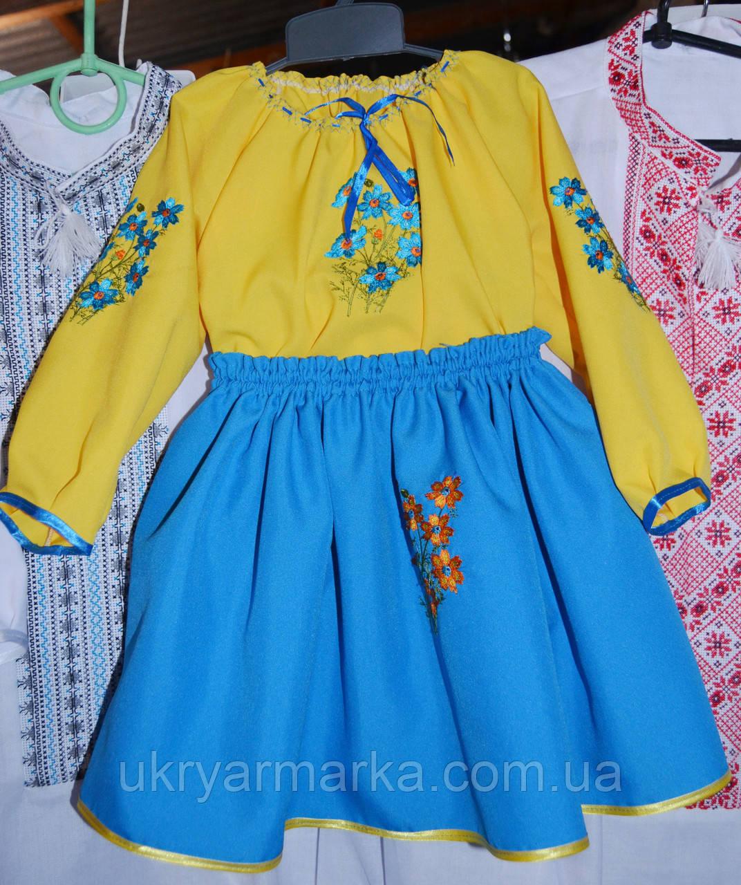 5b8c63f6933308 Вишитий костюм для дівчинки