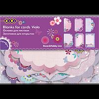 """Заготовка для открыток  """"Viola"""" 10.2*15.3см  ZB.18203-AF"""