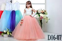 Детское нарядное платье Д16-07 - индивидуальный пошив
