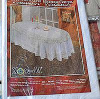 Скатерть кружевная Винил овал 150х225см, фото 1