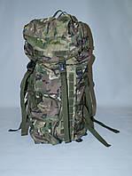 Рюкзак камуфляжный 70 л