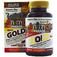 Детские жевательные мультивитамины Source of Life Animal Parade Gold, 120 штук. Сделано в США., фото 1