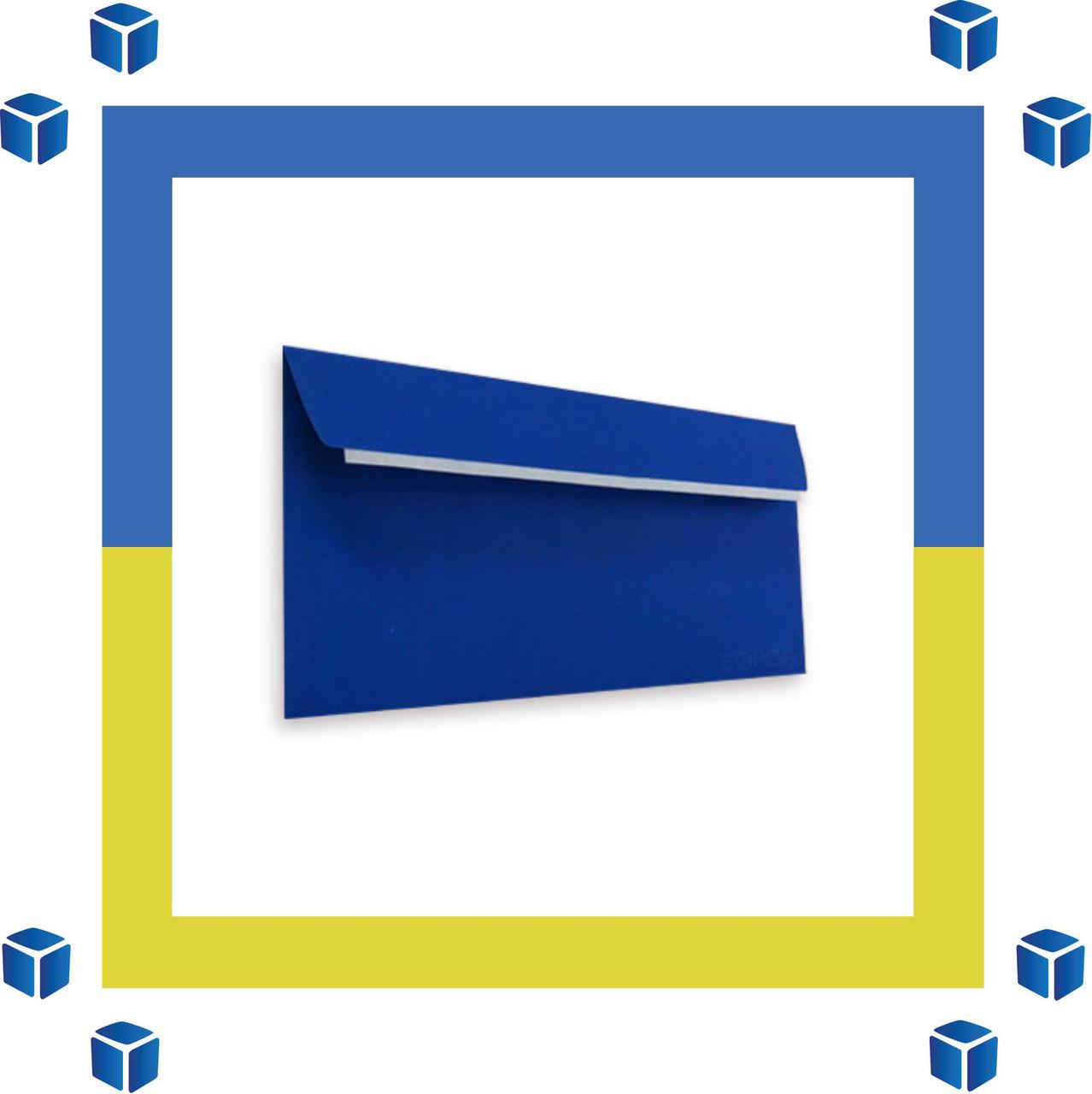 Конверты Е65 (DL) (110х220) скл, синий/голубой (0+0)