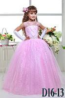 Детское нарядное платье Д16-13 - индивидуальный пошив