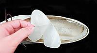 Силиконовые вкладыши с подушечкой в обувь от натирания (S5)