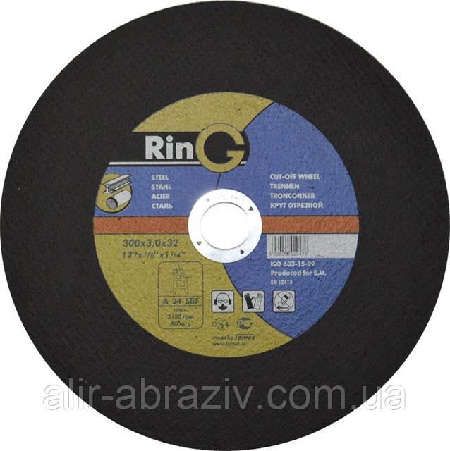Круг отрезной по металлу 300х3х32 ring