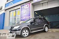 Mitsubishi Outlender 2.4 2006 г.в.