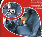 Чехол для переднего сиденья (защитный) AVS 905