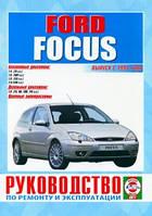 Ford Focus Руководство по ремонту, инструкция по эксплуатации и обслуживанию автомобиля