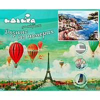 Картины по номерам ТМ Идейка (Украина)