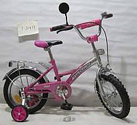 Детский велосипед EXPLORER 14 T-21411 pink + silve