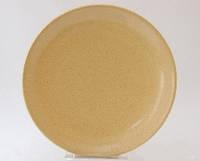Тарелка 240 мм BOLESLAWIEC
