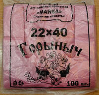 Пакет майка горыныч 22*40