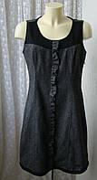 Платье женское демисезонное теплое офисное мини бренд Street One р.46-48 6161а
