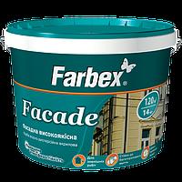 Краска фасадная высококачественная «Facade» (Фасад) ТМ «Farbex», 1.4 кг (база А)