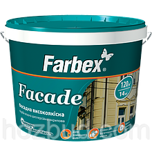 Фарба фасадна високоякісна «Facade» (Фасад) ТМ «Farbex», 1.4 кг (база А)