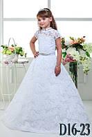 Детское нарядное платье Д16-23 - индивидуальный пошив