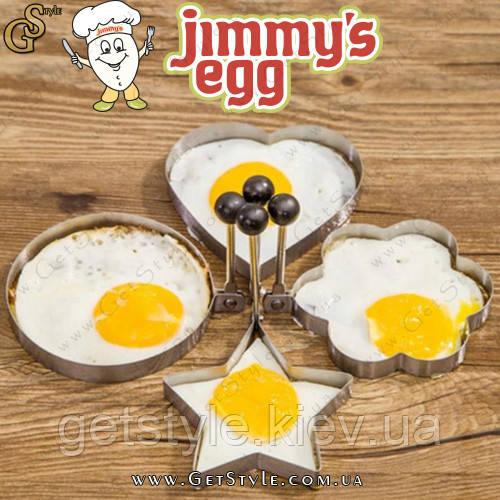 """Формы для приготовления - """"Jimmy's Egg"""" - 4 шт. - Интернет - магазин """"GetStyle"""" в Киеве"""