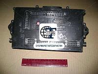 Блок предохранителей и реле ВАЗ 2108-09 (пр-во Точмаш)