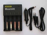 Зарядное MASTAK MTL-465 для заряда Li-ion, Li-FePo4, Ni-Cd, Ni-Mh