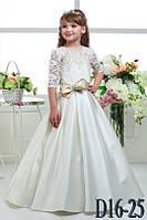 Детское нарядное платье Д16-25 - индивидуальный пошив