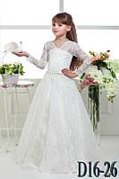 Детское нарядное платье Д16-26 - индивидуальный пошив