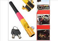 Механическое противоугонное устройство для авто на руль