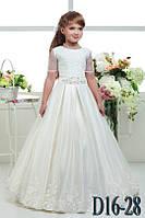 Детское нарядное платье Д16-28 - индивидуальный пошив