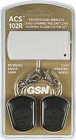 Комплект радиоуправления сигнализацией двухканальный GSN ACS-102R ( приёмник + 2 брелока-передатчика)