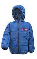 Курточка детская демисезонная (Размеры: 98, 104, 110, 116), фото 1